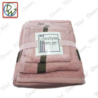 Lifestyle Towel Set (Pink) Price Philippines