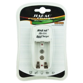Harga wawawei JB-006 Digital Power Charger (White)