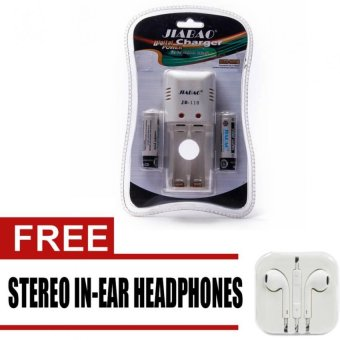 Jiabao JB-118 Battery Charger (White) with free Stereo In-Ear Headphones for iphone Price Philippines