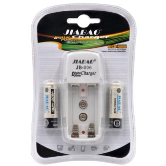 JIABAO JB-006 White Digital Power Charger with 2pcs 4500mAh Rechargeable Batteries Price Philippines
