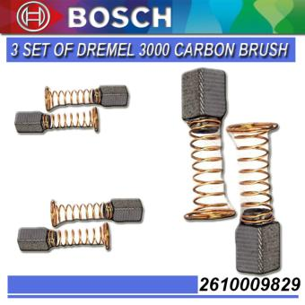 BOSCH DREMEL 3000 carbon brush Price Philippines