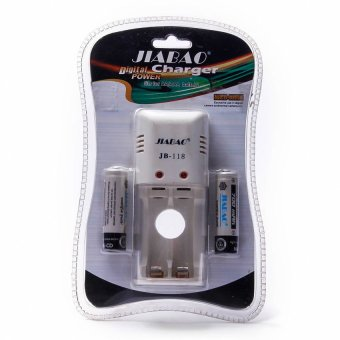 wawawei Jiabao JB-118 Battery Charger (White) With 2pcs 600mAh Rechargeable Battery Price Philippines