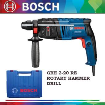 Bosch GBH 2-20 RE Rotary Hammer (Blue/Black) Price Philippines