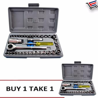 Aiwa Best Quality 40 pcs Auto Repair Hand Tool Combination Socket Wrench Set.(Small) BUY 1 TAKE 1 Price Philippines