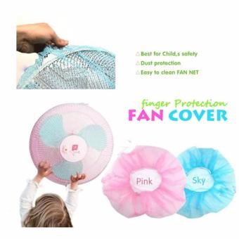 Electric Fan Cover for Kids Finger Protection color Pink Price Philippines