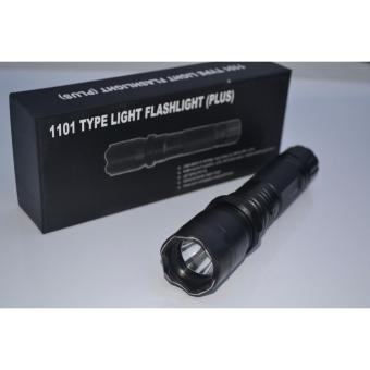 ZMB 1101 Type Light Flashlight Price Philippines