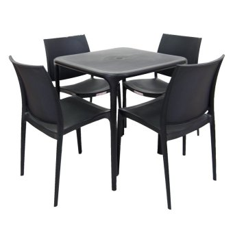 Cofta Jasmine Table Set 4 (Black) Price Philippines