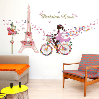 Harga Mimosifolia Flower Fairy Wall Sticker Decal Wallpaper PVC Mural Art House Decoration Home Picture Wall Paper for Adult Kids 60X90