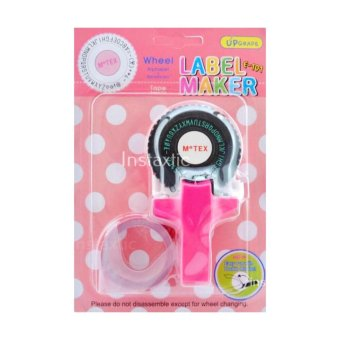 Harga Motex Label Maker E-101(Pink)