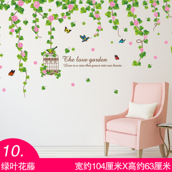 Indie green poster paper self-adhesive wallpaper wall stickers