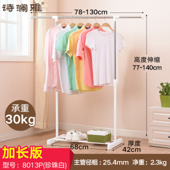 Indoor floor single rod-stainless steel clothes rack
