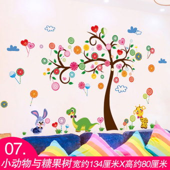 INS children's room bedroom kindergarten classroom wall adhesive paper sticker