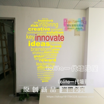 Inspired bulb office to stimulate wall stickers