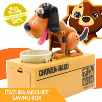 Itazura Mischief Saving Box My Doggie CoinBank (Brown/Black)