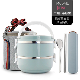 Japanese-style stainless steel multi-layer insulated container