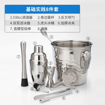 Japanese-style stainless steel snow grams of pot cocktail shaker is