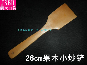 Jiangshi spatula fried shovel wooden spatula ladel spoon