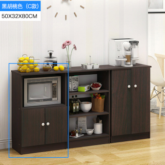 Jianyue home multi-functional microwave oven rack cupboard kitchen shelf