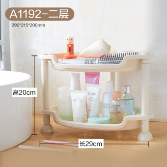 Jianyue plastic multi-floor storage rack organizing rack