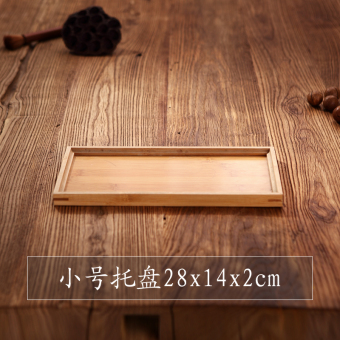 Jianyue rectangular solid wood tea sea Bamboo Tea tray