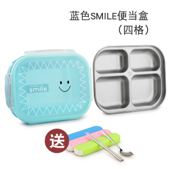 Jiaotuozhe Japanese stainless steel lunch box seperated container