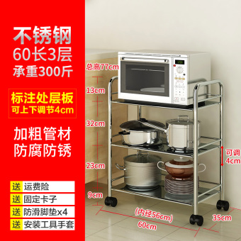 Jie ya green floor multi-pot rack kitchen shelf