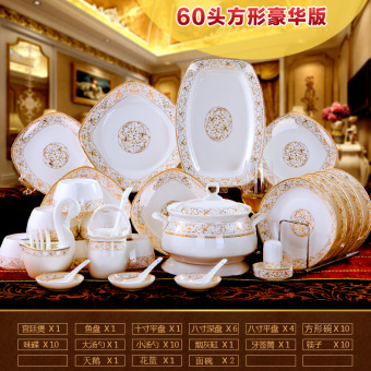 Jingdezhen bone china head ceramic porcelain home dishes