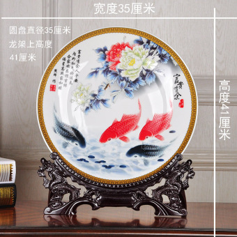 Jingdezhentaoci painted large round plates SIT plate