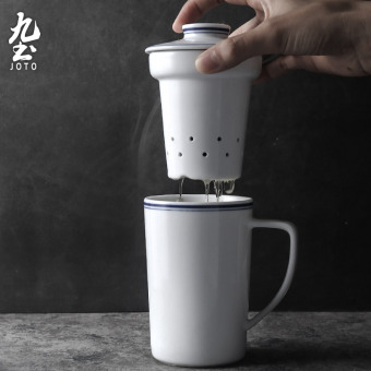 Jiutu ceramic tea with tea filter meeting cup tea cup