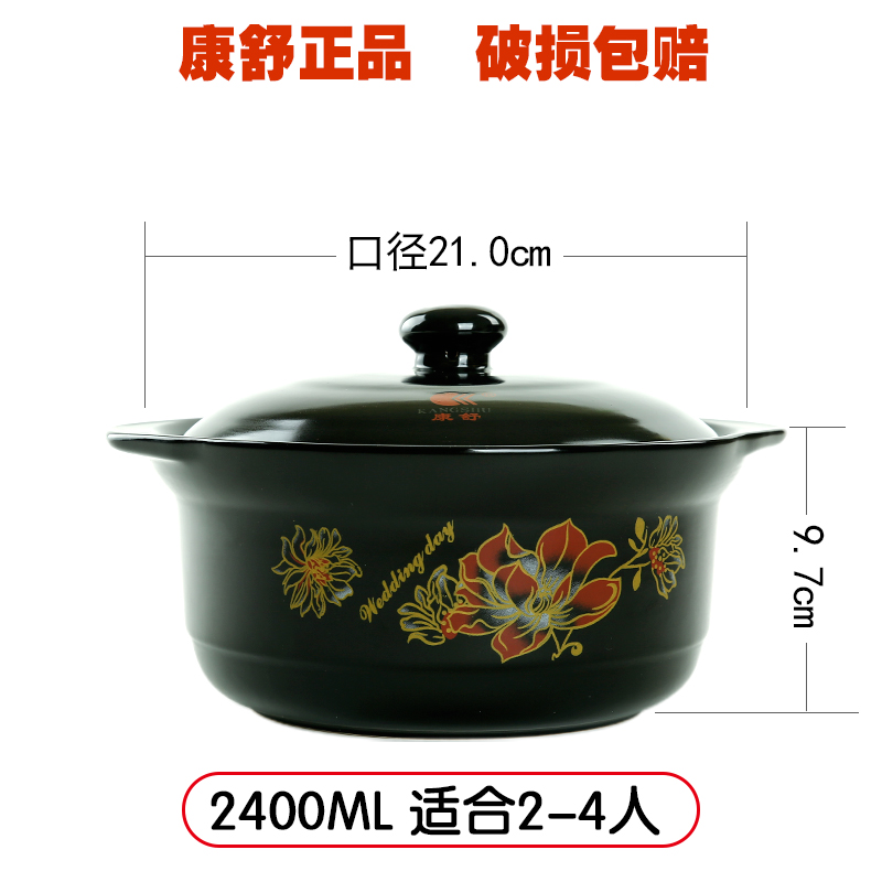 Kangshu large capacity HIGH-TEMPERATURE resistant fire ceramic pot earthenware pot