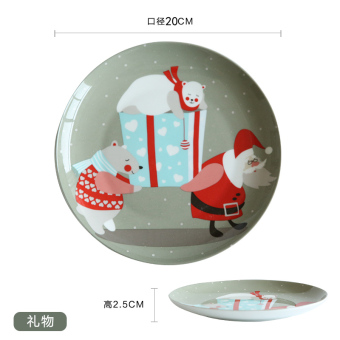 KAWASIMAYA pz-89 Christmas bone china ceramic dish plate