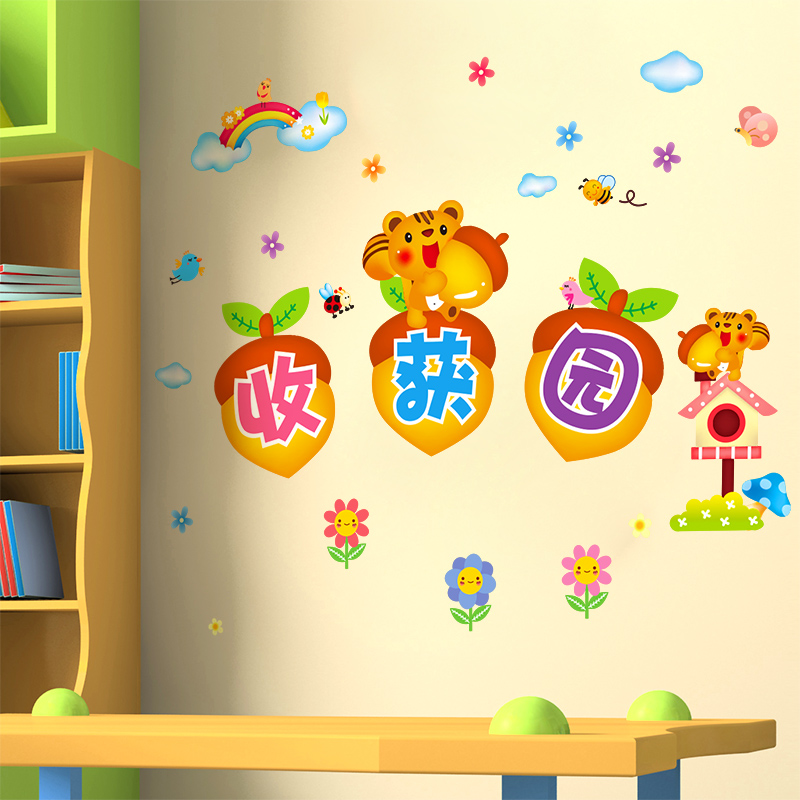 Kindergarten Classroom Culture Wall Decorative Sticker Adhesive Paper