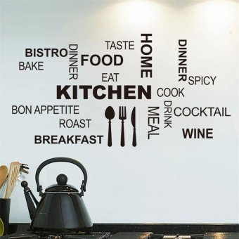 Kitchen English Words & Quotes Wall Sticker (Black)