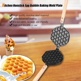 Kitchen Nonstick Egg Bubble Baking Mold Plate Waffle Maker Pan Toolfor Home Commercial Use - intl