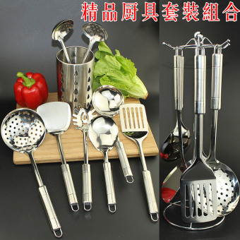 Kitchen utensils full set spoon spatula