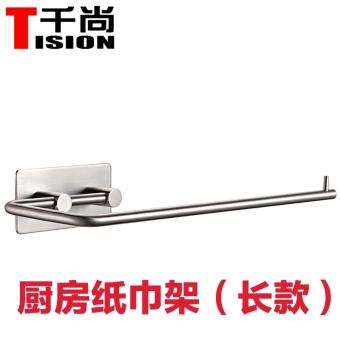 Kitchen with stainless steel big roll holder kitchen towel rack
