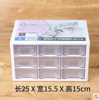 KM genuine mini grid storage small box
