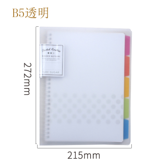 KOKUYO B5/A5 can be for refill loose-leaf folder loose-leaf notebook