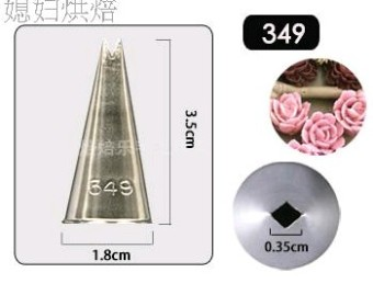 Korean style leaf tooth flower tip decorating Nozzle