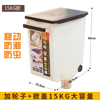 Lamgege 15kg pest control moisture M cans kitchen storage box rice Bucket