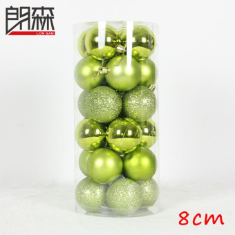 Lang Sen 8cm Christmas Ball