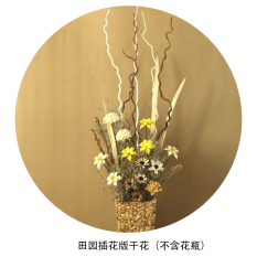 Large artificial flowers dried flowers bouquet
