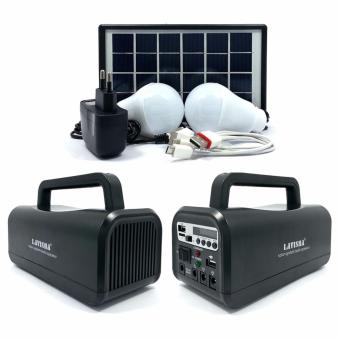 Lavisha LJ-3323S Solar Home Lighting System FM Radio and USB/SD MP3Player and FM Recorder