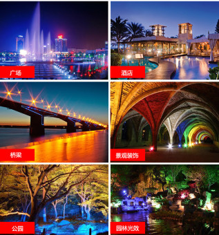 Led Floodlights 10W Lighting IP65 Outdoor Spotlights RGB with Remote Controller Spot Flood Lamp (Multi-Color) - Intl - 5