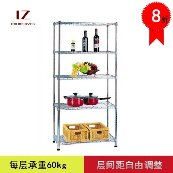 Liuzhengxuan 80 cm x 35 cm 4-layer Floor Type Kitchen Rack