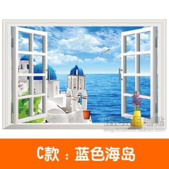 Living room bedroom dormitory store adhesive paper wall stickers
