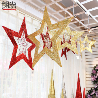 LONSAN gold Christmas rotating Christmas five point star pendant