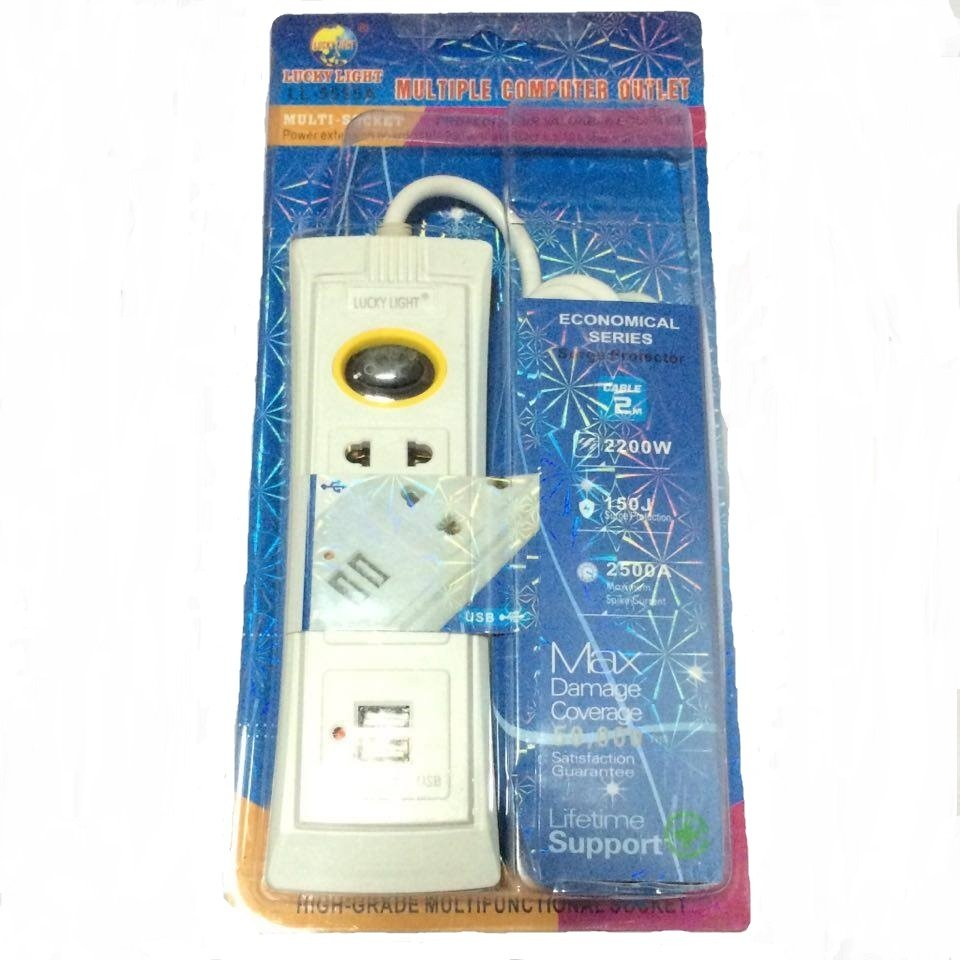 Lucky Light Ll 5555a Portable Multiple Electrical Outlets White