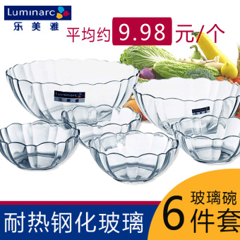 Luminarc ARC tempered glass bowl Price Philippines