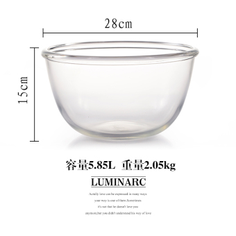 Luminarc transparent large heat-resistant baking Beat egg tempered glass bowl
